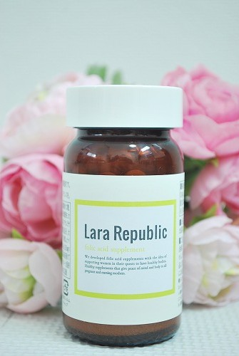 Lara Republic